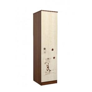 Regał z drzwiami Mokko Moko